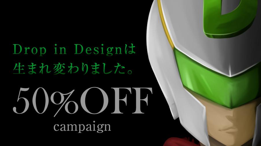 50%OFF Campaign